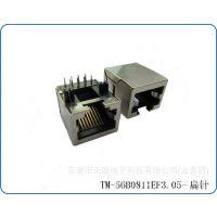 供应东莞RJ45屏蔽单口母座,屏蔽网络母座,DIP型网络插座