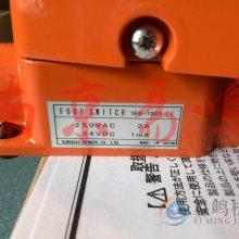 供应供应日本KOKUSAI DENGYO国际电业脚踏开关SFG-1SG3