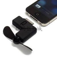 供应迷你小风扇 苹果iPhone 4 4S 3G 手机专用风扇
