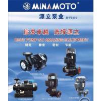 供应空调泵厂家直销直销热水空调泵制冷工程管道泵