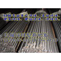电磁纯铁价格 DT4C纯铁带 DT4C纯铁板 纯铁棒