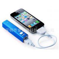 金宏雅移动电源礼品充电宝手机备用电池便携应急冲金属圆柱形批发