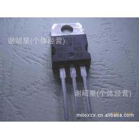 TIP122  ST/FSC达林顿晶体管