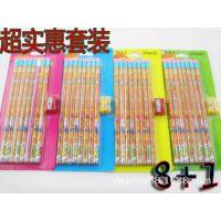 晨宁铅笔套装8+1木质铅笔 HB橡皮头铅笔 木制铅笔削皮刀铅笔
