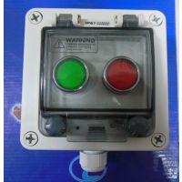 双孔事故按钮开关 XJA-2SBGE20M 通过国家检验报告库房现货