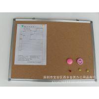 厂家生产高档30x45cm铝合金边框单面软木板留言板告示板