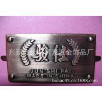 专业设计制作:锌合金镀古拉丝行李牌  不锈钢腐蚀标牌  厂家直销