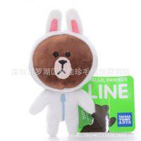 新款LINE可爱萌呆可妮兔 布朗熊变兔熊毛绒手机挂件来自星星的你