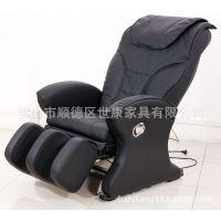 休闲按摩椅  按摩沙发  休闲椅  揉捏按摩椅