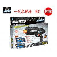 厂家供应 儿童水弹枪 吸水弹珠 M01黑影狙击手 儿童玩具