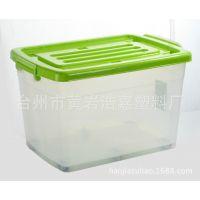 塑料整理箱  收纳箱 杂物箱  多功能箱