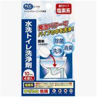 日本进口SANADA马桶清洗剂 除菌剂 去味消臭剂 马桶泡腾片 洁厕灵