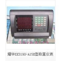 BSBY安庆地磅厂家|地磅的极限称重是多少