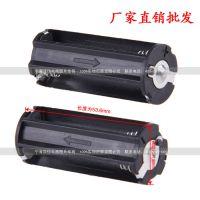 LED手电筒电池架圆形 7号电池槽/仓 手电筒配件 批发价