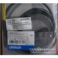 供应OMRON欧姆龙E32-T11 2M全新原装正品