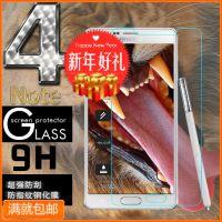 三星W2013钢化玻璃膜 W2013手机屏幕保护膜 外贸工厂批发