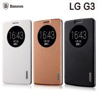 正品 倍思原色系列 LG G3手机保护套智能支架皮套  手机壳