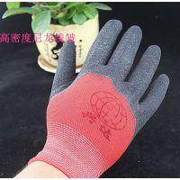 工厂直销 兴达线皱浸胶手套挂胶手套防护手套劳保手套批发