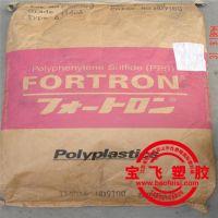 供应PPS/台湾宝理/E1140聚苯硫醚 耐高温标准产品