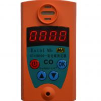 供应氧气测定器、硫化氢测定器、甲烷二氧化碳测定器、甲烷一氧化碳测定器、多参数气体测定器