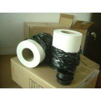 供应提供卡乐福高品质热升华转印纸