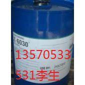 道康宁6030聚氨酯乳胶涂料专用硅烷偶联剂