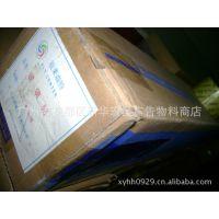 供应卖家促销广告水性喷墨写真专用6S厚PET玻璃贴(背胶背喷胶片)