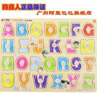 丹妮奇特 儿童益智 木制字母拼图认知板 CDN-8018-1