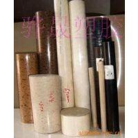 供应高温特种塑料PPS棒、聚苯硫醚PPS棒加30%玻纤