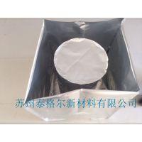 苏州泰格尔厂家防尘机器真空袋 大尺寸铝箔立体袋 定制尺寸