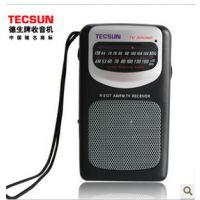 正品德生R-212T 袖珍调频/调幅电视伴音收音机 专业收音机 全波段