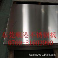 专业日本进口ATS-34不锈钢刀具材 刀具材料之一