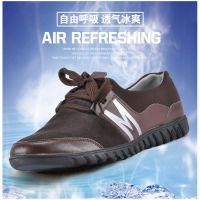 老北京男鞋批发2014新款绒面系带休闲鞋男款低帮休闲鞋厂家直销