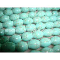 高仿宝石 10*12mm  人造绿松石米珠串珠  时光宝石DIY饰品配件