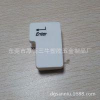 pvc软胶硅胶塑胶可定制键盘回车键耳机绕线器