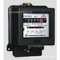 中国人民电器集团电能表DD862-4单相电能表3*(6)A