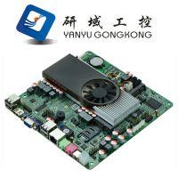 长期供应 mini-itxD2700 支持独立显卡GT520 M2V