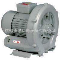 供应HG-250型250W增氧泵鱼塘鱼缸水产增氧机