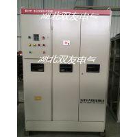 高压电机液阻柜