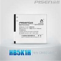 品胜厂家直销 华为 HB5K1H 手机电池