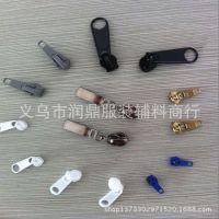 【润鼎工厂】厂家批发高品质塑料拉头 拉链头 拉片