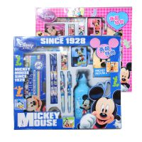 正品6014迪士尼超值文具大礼盒 带水壶 送礼佳品期末奖品生日豪华