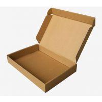 特价 定做高档瓦楞服装纸盒子 包装牛皮纸盒 冬季棉服大号装