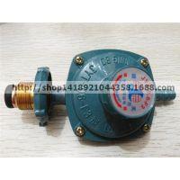 液化器 煤气罐专用减压阀 调节阀 瓶装液化石油气调压器 璐美