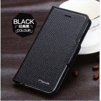 苹果iphone6 Plus手机套 头层真皮套iphone6高档奢华皮套