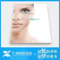 厂家企业画册定制 产品画册定做 产品宣传目录印刷 A4画册 化妆品