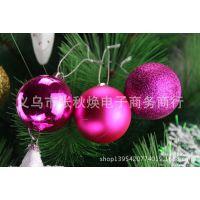 亚克力圆球8#一桶24个装圣诞节装饰挂件磨砂 亮光彩球多种规格
