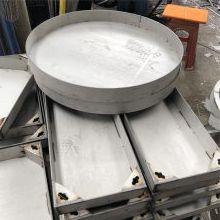 昆山市金聚进新型不锈钢窑井盖制造欢迎选购