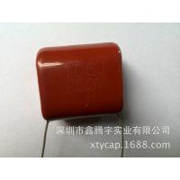 大功率设备专用CBB电容 225J/400V 2.2UF/400V P=22.5/27.5