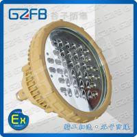 GZD340系列 LED灯外壳 防爆高效节能LED灯 40W